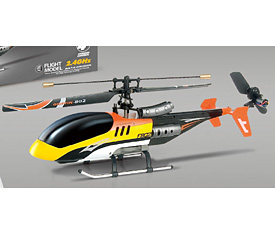 GPTOYS  2.4G 4CH single propeller helicopter with gyro----SOAR