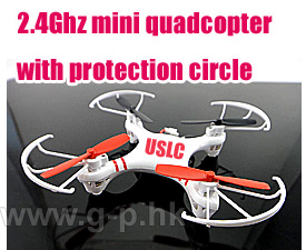 GPTOYS 2.4G 4.5CH mini quadcopter with protection circle and colorful lights