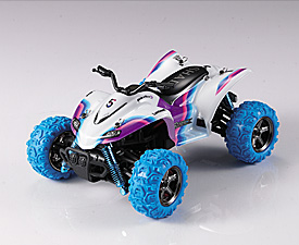 GPTOYS 1:24 four channel full-scale 4WD high speed ATV